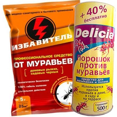 эффективное средство от холестерина в крови