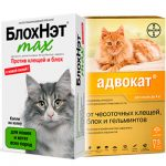 Средство от блох для кошек различные предложения